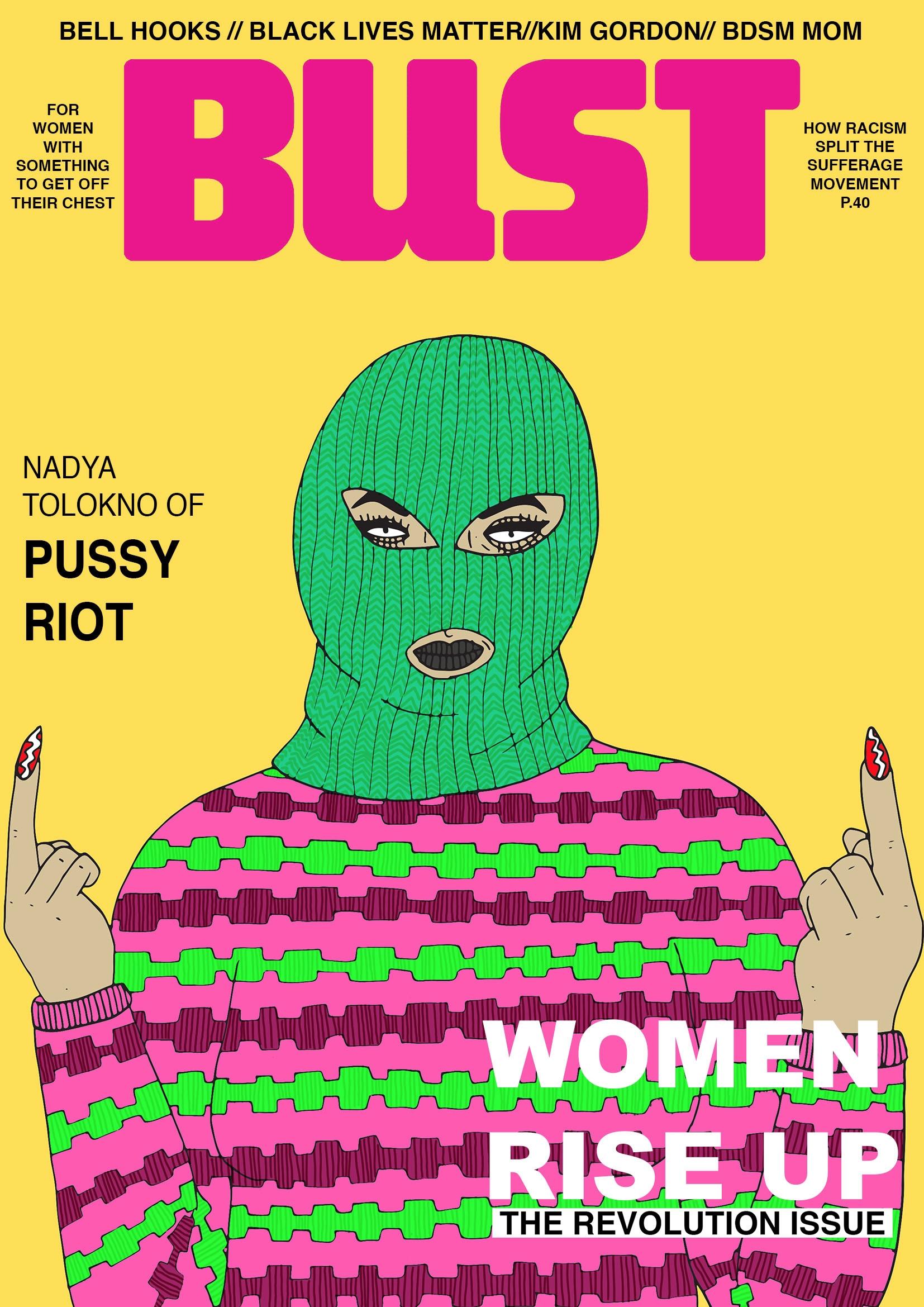 illustrated version Bust Magazi - jessicavaughan   ello