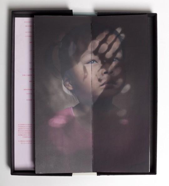 Photobooks Female Photographers - hashtagphotographymagazine | ello