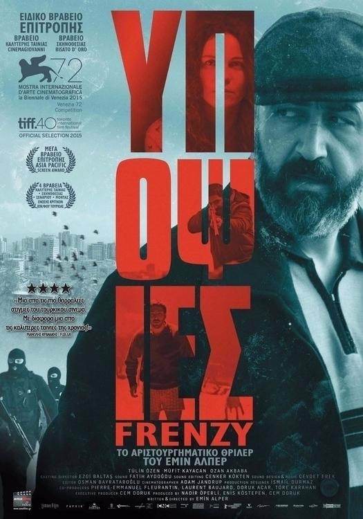 Review: Υποψίες - Abluka (Frenz - alexandroskyriazis | ello