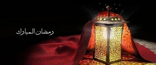Islamic Vashikaran Totke Quran  - blackmagicmaulana   ello