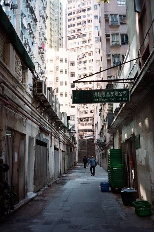 sai wan, HK - kappuru | ello