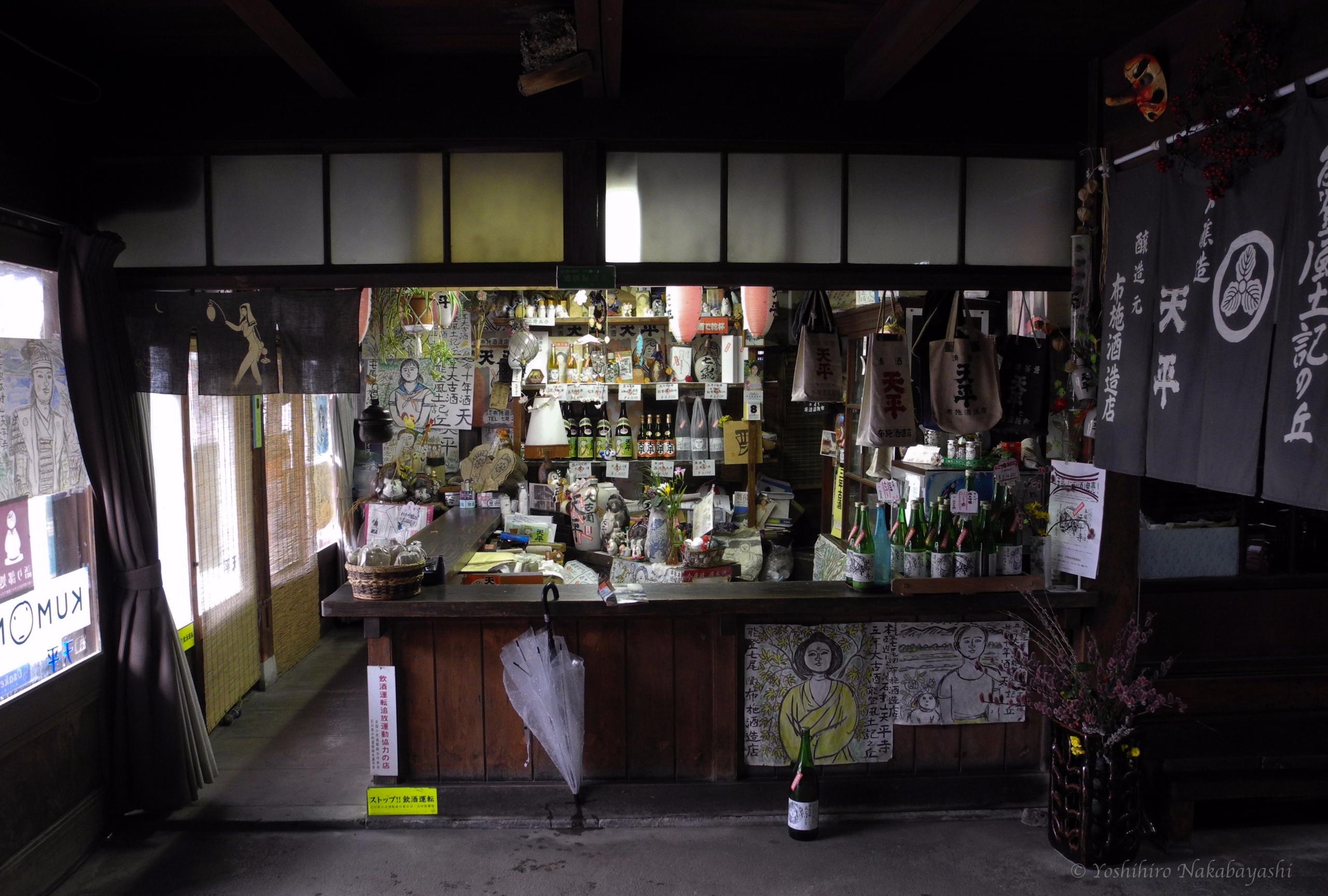 石川県七尾市:老舗酒蔵の店先 - yottayoct | ello