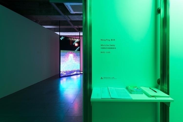 solo exhibition Hong Kong Daddy - wongping | ello