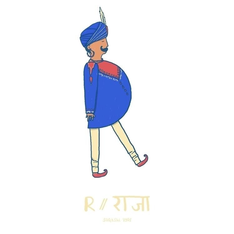 // राजा (king) Raja - 36days_r, 36daysoftype - skiimo | ello