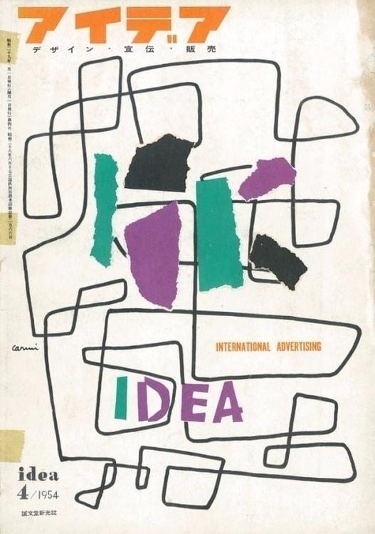 IDEA magazine, 004, 1954. Cover - p-e-a-c | ello