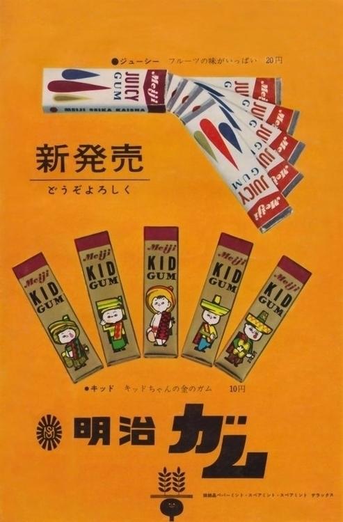 1960 Meiji Kid Gum japan. - Sho - p-e-a-c | ello