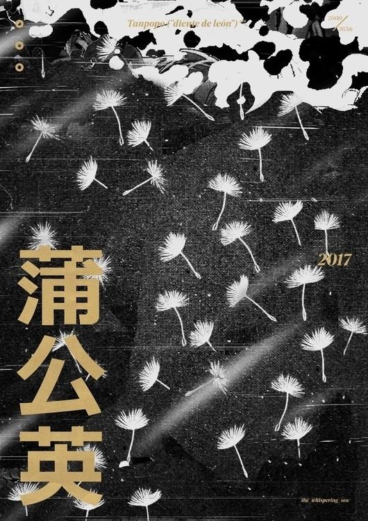 Dandelion - poster, dandelion, book - torresmilka2004 | ello