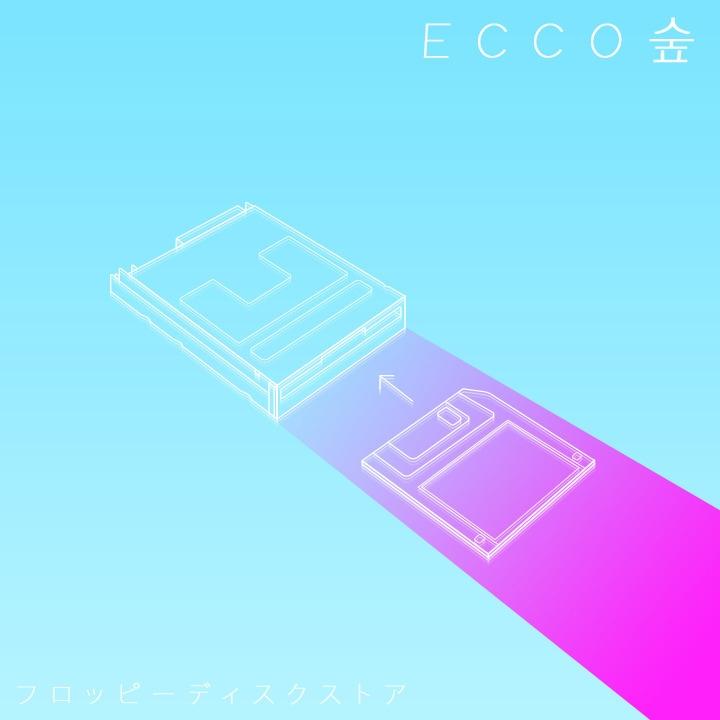 フロッピーディスクストア - ECCO 숲 - dingah | ello