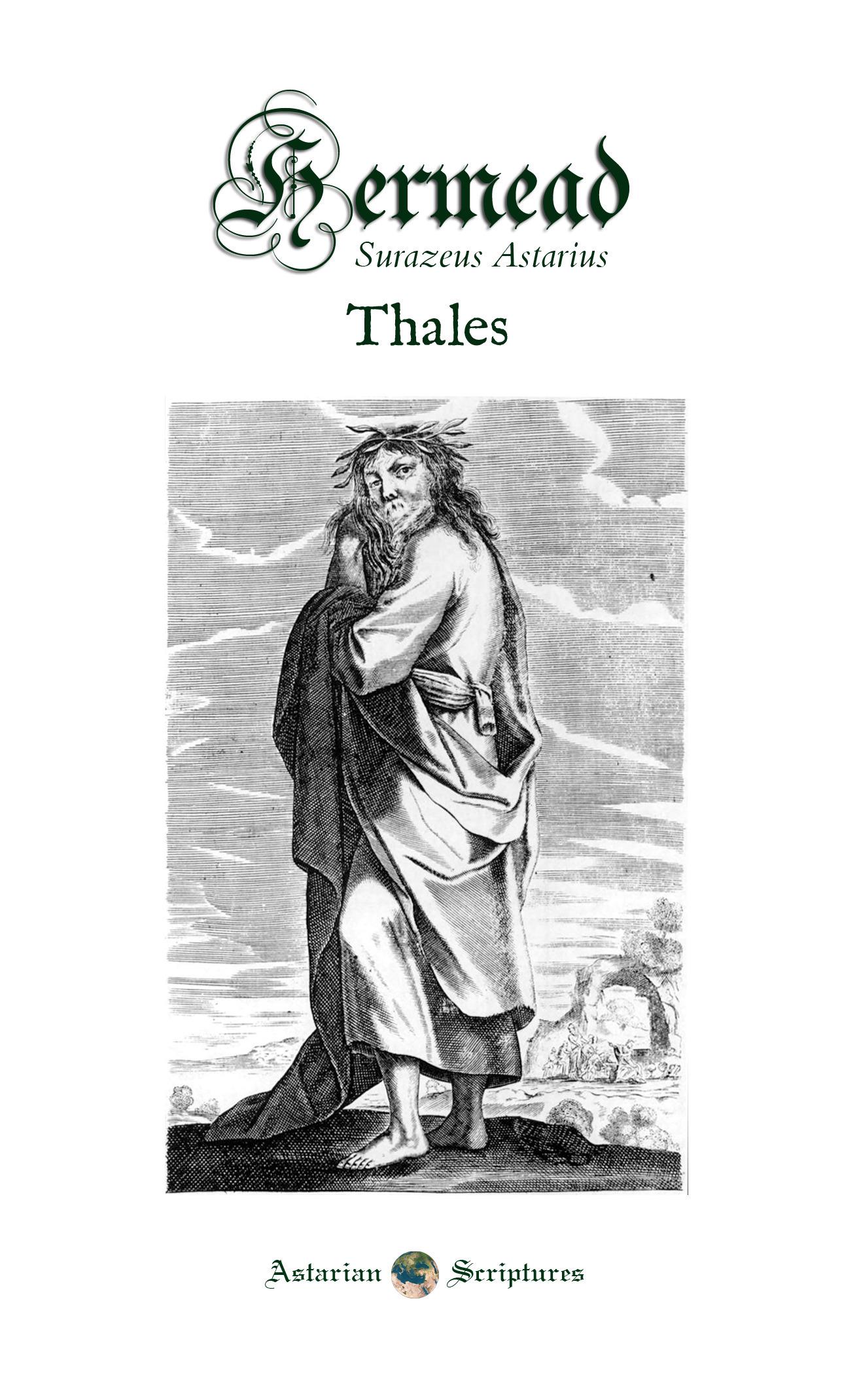 Hermead: Thales $3.99 Water - f - surazeus | ello