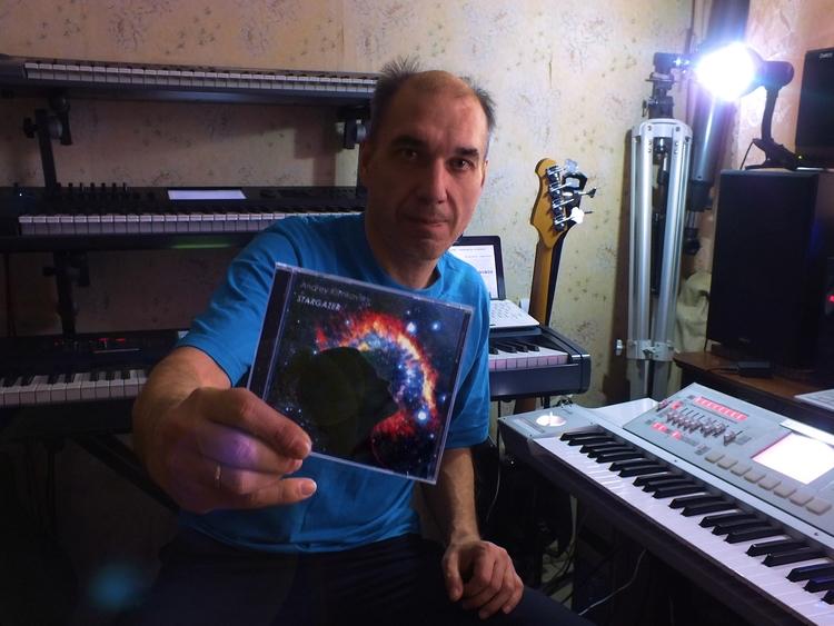 Альбом «Stargazer» на CD Да - о - andreyklimkovsky   ello