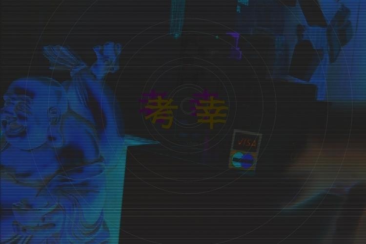 chinese takeout - vaporwave, vaporgrunge - cosmicshrimp | ello