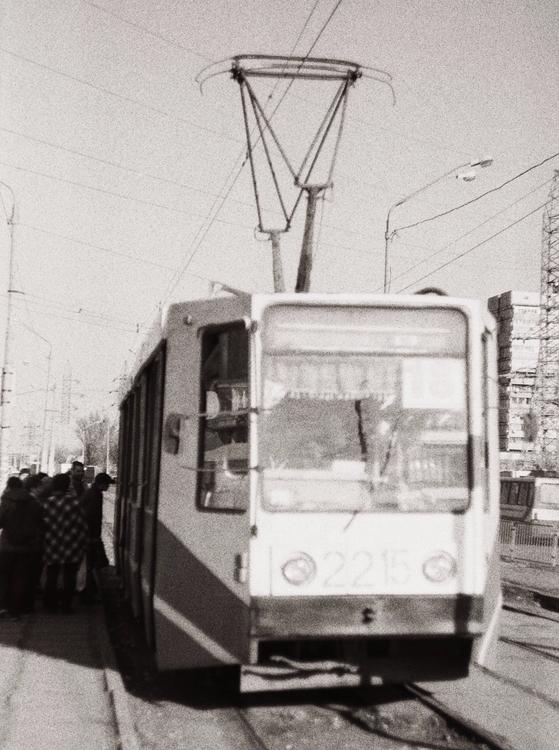 tram Praktica mtl 5b Kentmere 4 - alinele13   ello