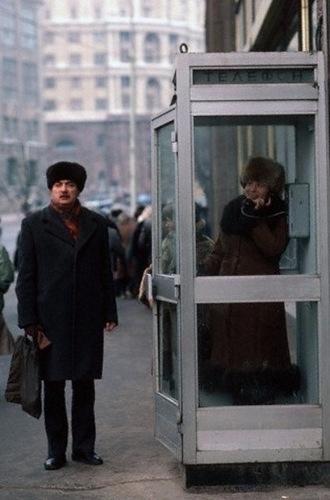 type phone booth calls coin. tr - kseniaanske | ello