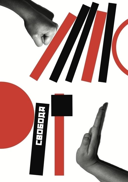 ComplicationDavide Pedrocchi c - laharmagazine | ello