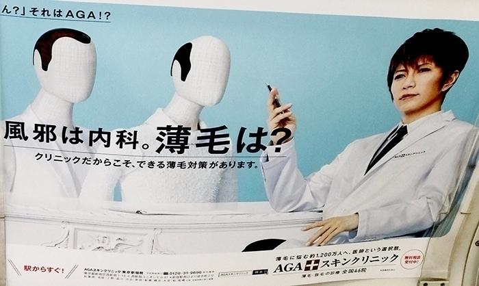 written blog ages! fun Japan ti - jojette | ello