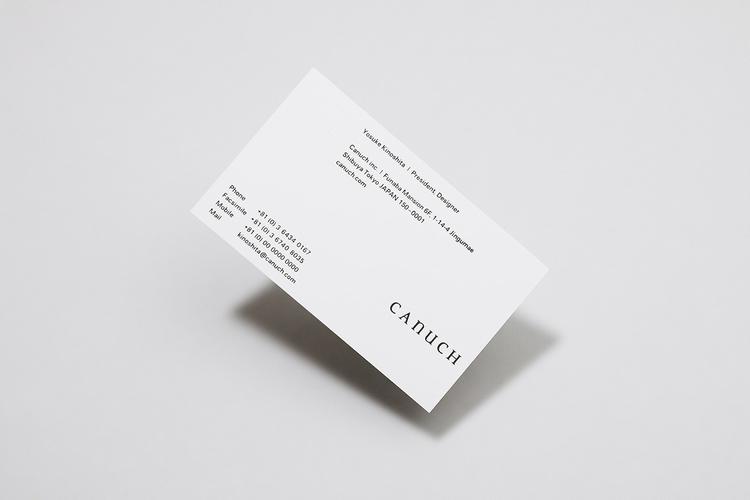 Brand identity interior design  - northeast | ello