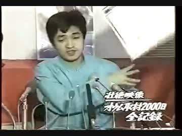 japanese threw flip. fumihiro j - non__ | ello