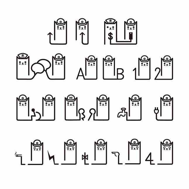 Houtong Station symbol design - illustration - kekemao | ello