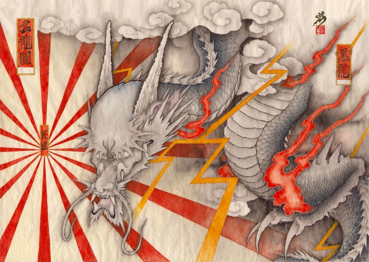 cloud dragon - japan, thunder, fire - kota_nakatsubo | ello