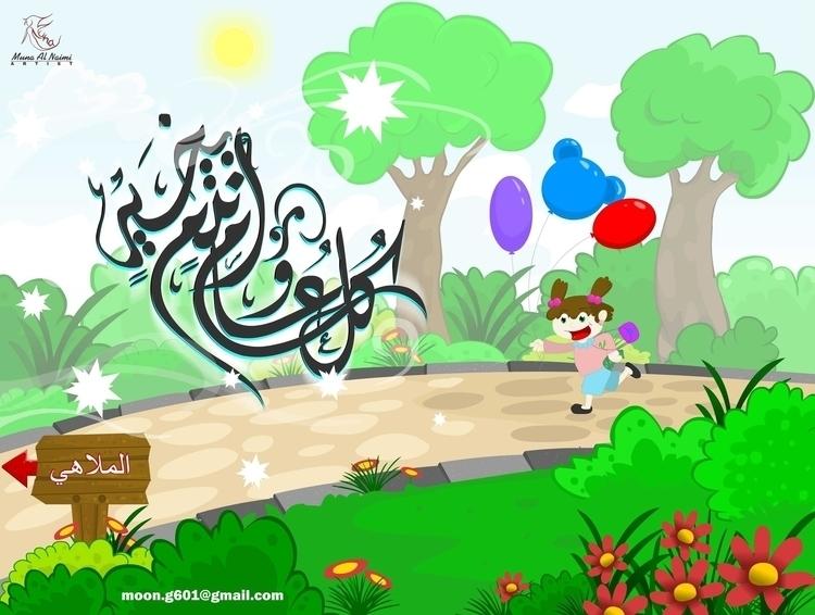 ?? ????  - animation, illustration - muna_alnaimi | ello