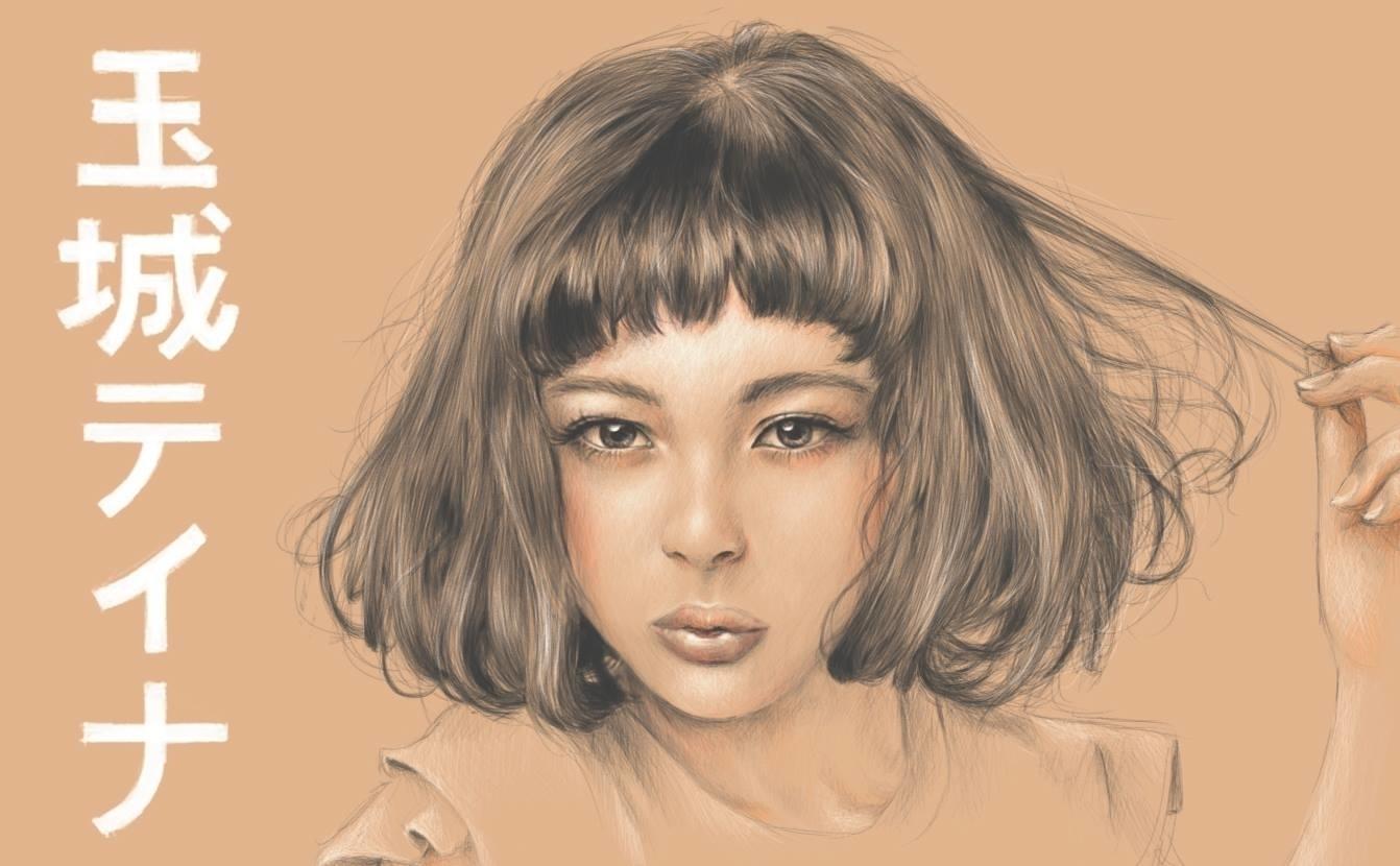 Tina Tamashiro Portrait - tinatamashiro - gemllave | ello