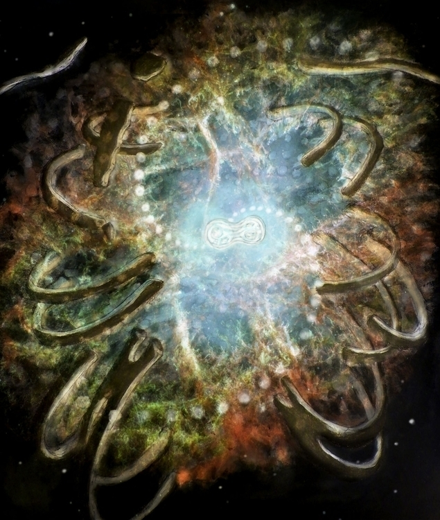 Supernova Digital - supernova, nebula - mkpowell66 | ello