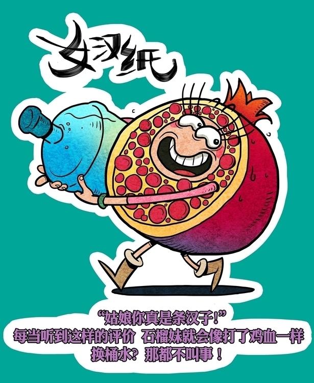 fruit, sticker, design - cynthiaxing   ello