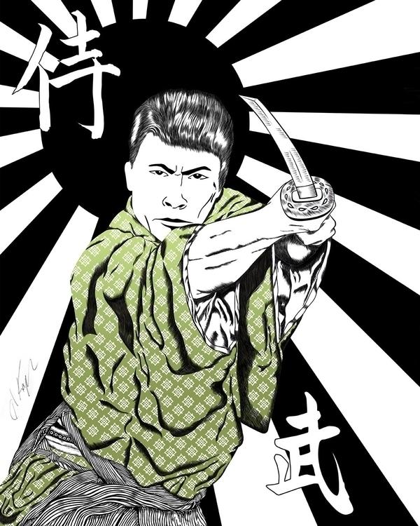 Samurai pen ink paper - wheresal | ello