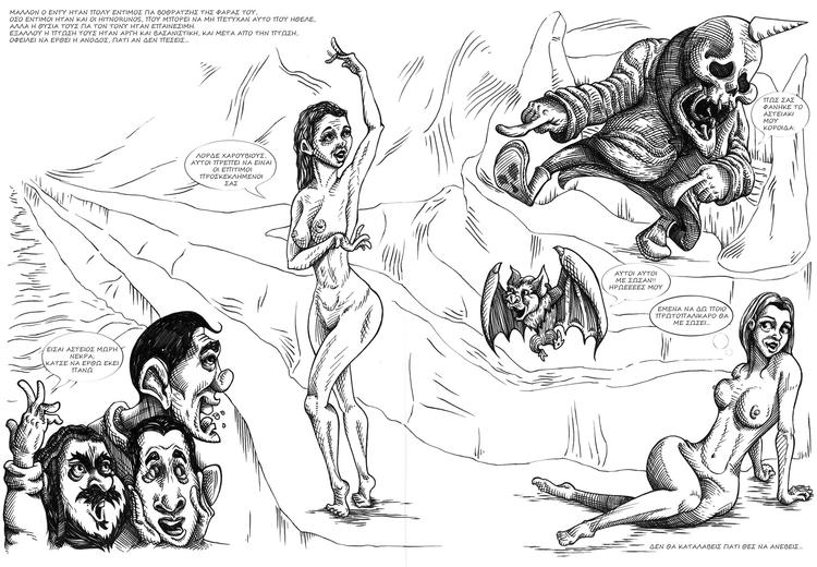 pages 16-17 - comic, bnw, ink, kaiman - kaiman-6057 | ello