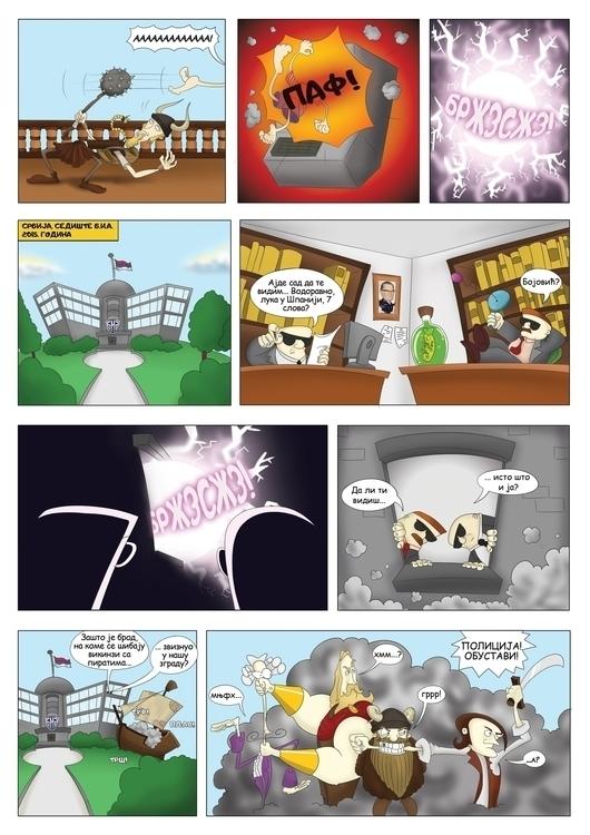 6. page - luka-7787 | ello