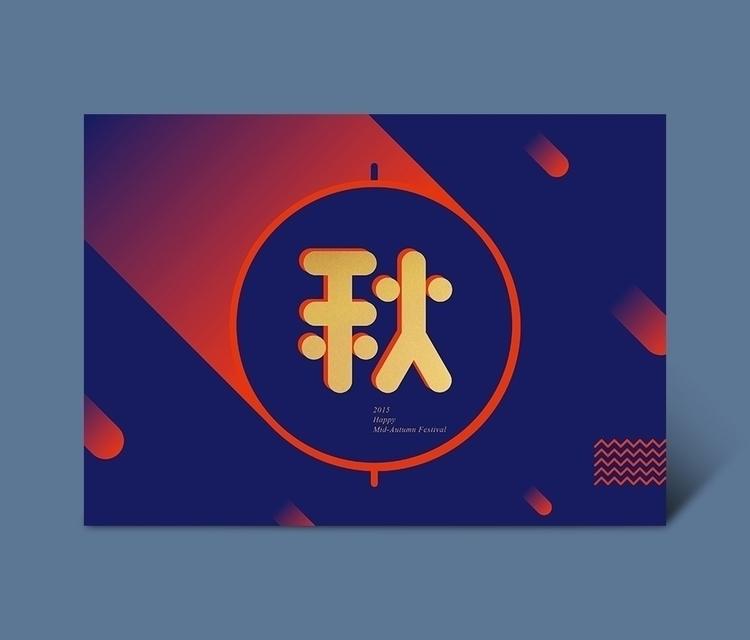 2015 Mid-Autumn Festival - design - steve0625 | ello