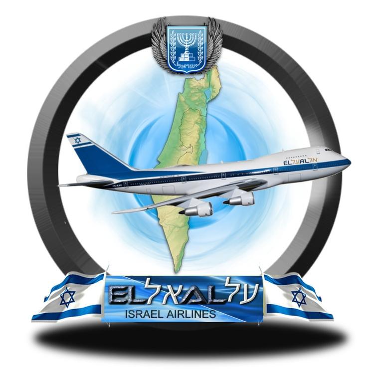 EL AL ISRAELI AIRLINES 05 BANNE - golaniyehuda | ello
