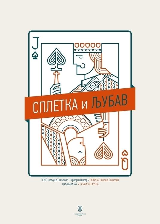 Poster theater play Love Intrig - urossavic | ello