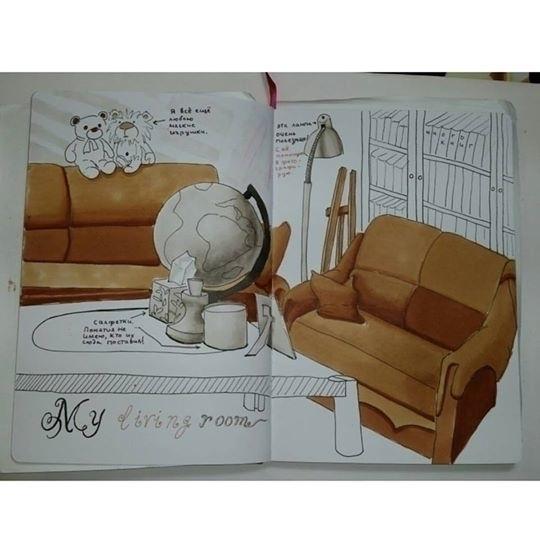 illustration, conceptart, environment - artolgash | ello