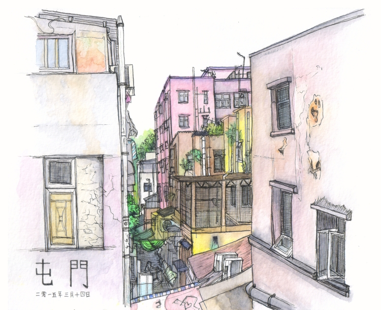 Tuen Mun, HK - illustration, painting - daho-1189 | ello