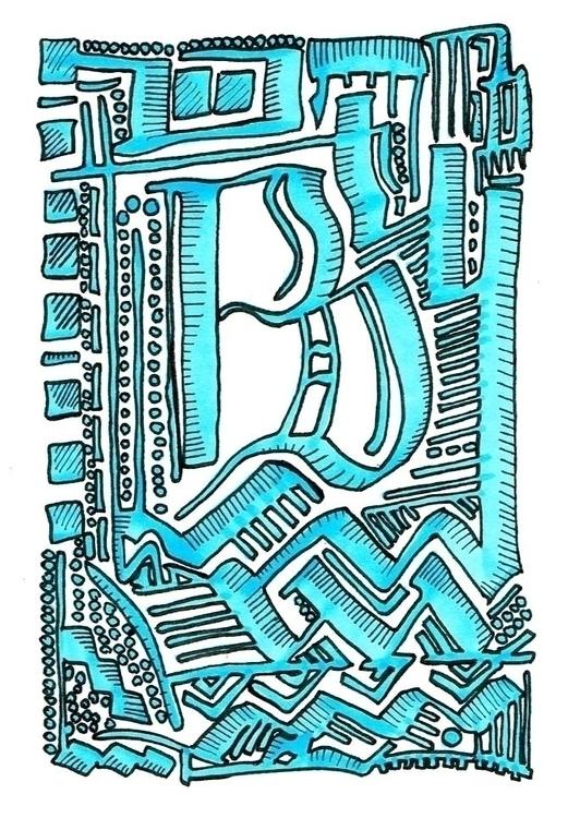Inktober 2015 Day 13 - illustration - stephencunniffe | ello
