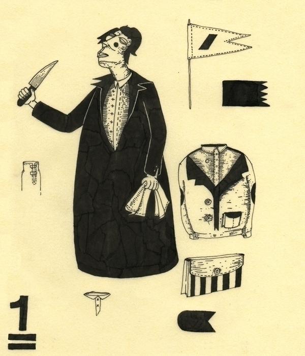 1 - illustration, drawing, rapidograph - marinamilanovic-2473 | ello