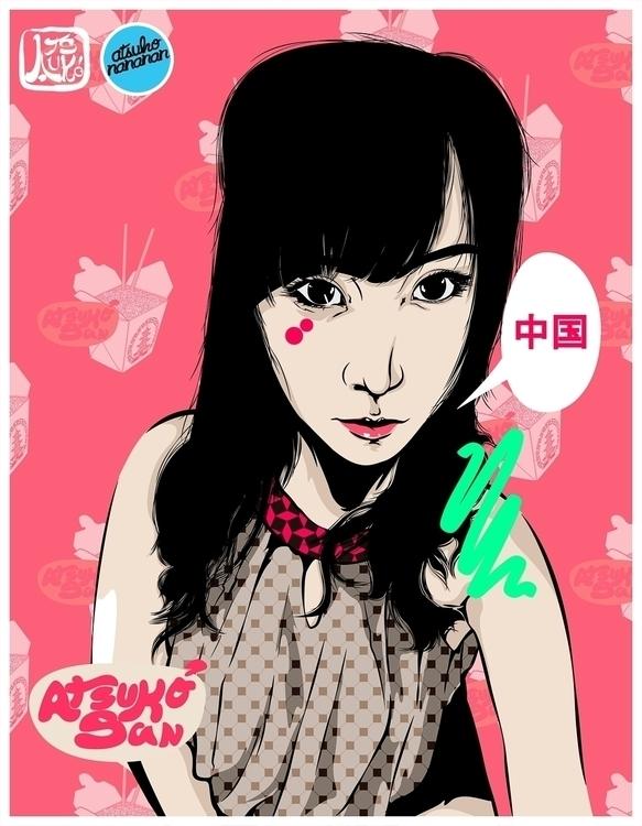 full projec Behance site - illustration - atsukosan-3588 | ello