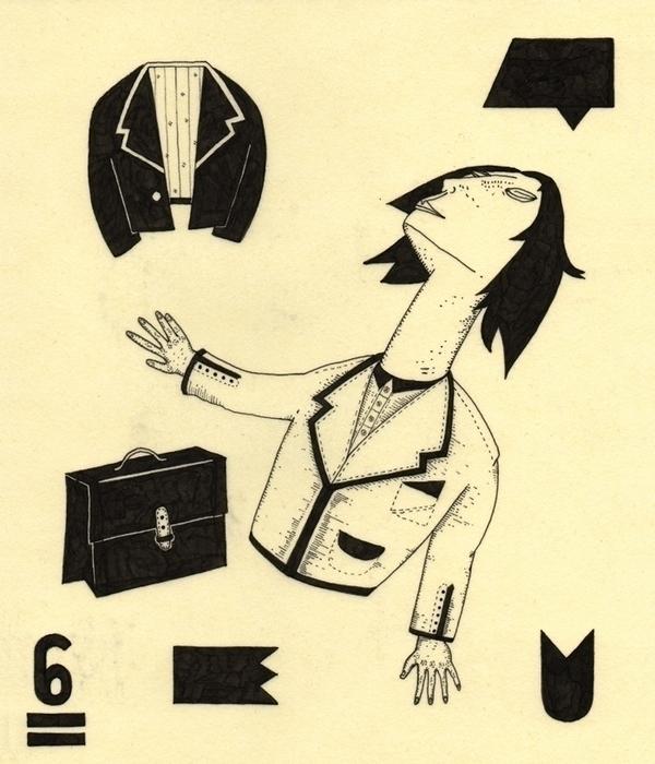 6 - illustration, drawing, rapidograph - marinamilanovic-2473 | ello