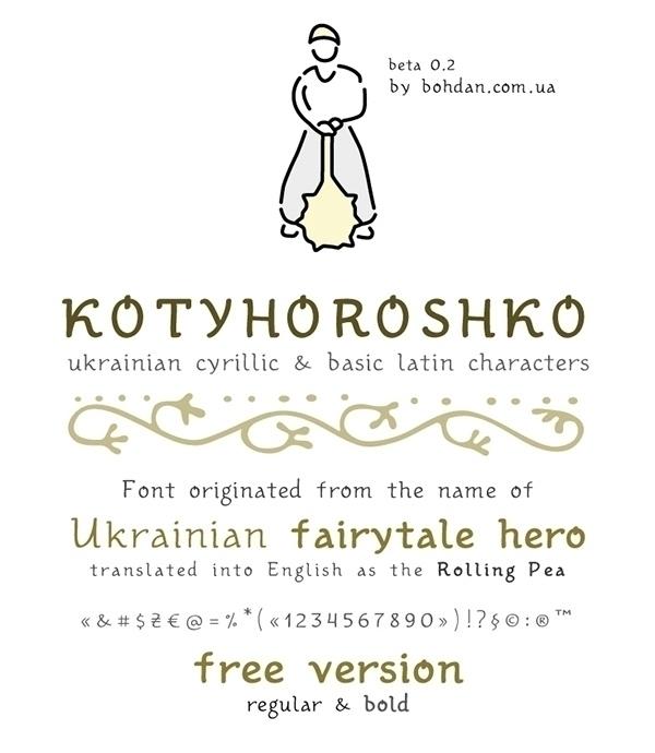 Kotyhoroshko free font - type, typography - viterzbayraku | ello