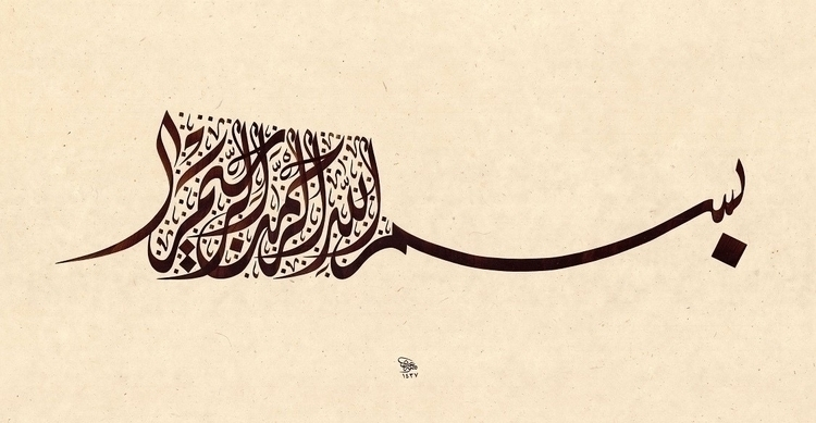 Arabic Calligraphy Artwork Uday - udayalaraji | ello