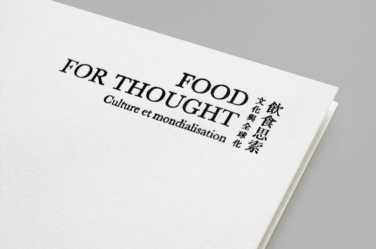 design, typography - yuhsuan | ello