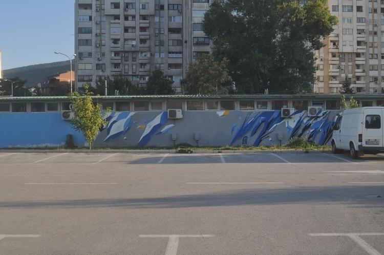 Flower Market Mural / Skopje 20 - organism-4233 | ello