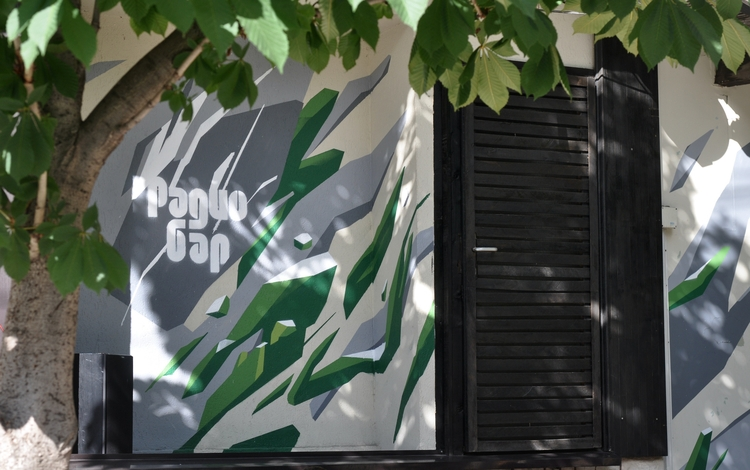 Radio Bar / Mural - design, environment - organism-4233 | ello