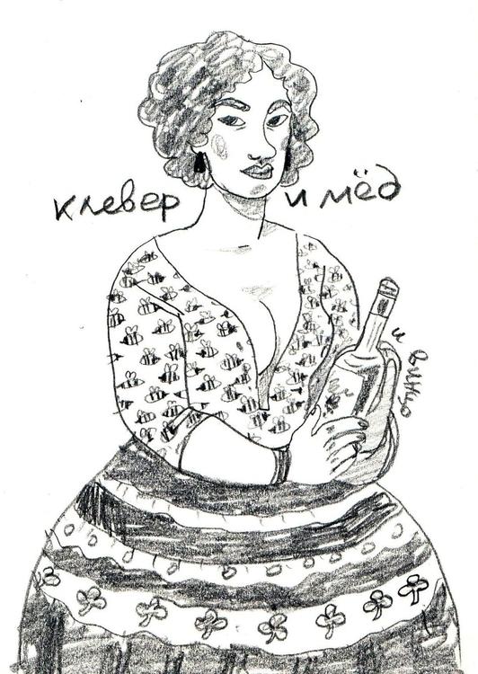 illustration, drawing, characterdesign - mariakolker | ello