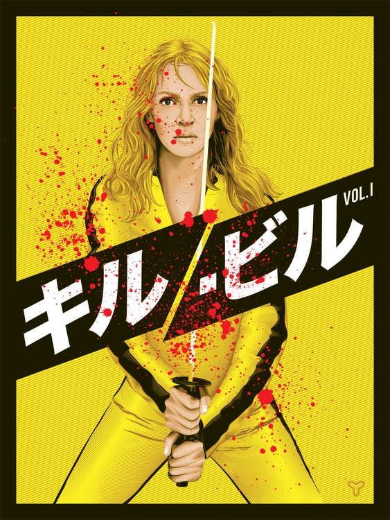 Kill Bill Vol. 1 - illustration - tracieching | ello