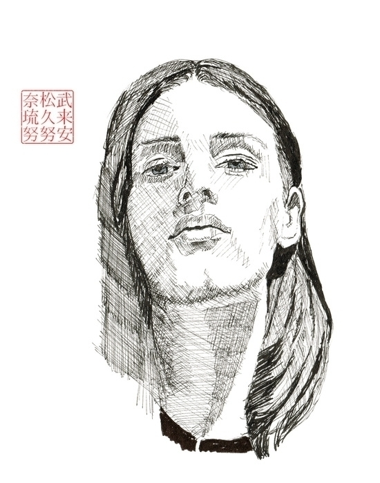 Head (Ink Paper - 2, portrait, ink - bryanjames-5485 | ello