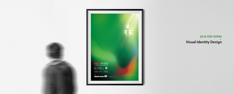 2016TEDxNYMU forest chinese  - illustration - shangchuntai | ello