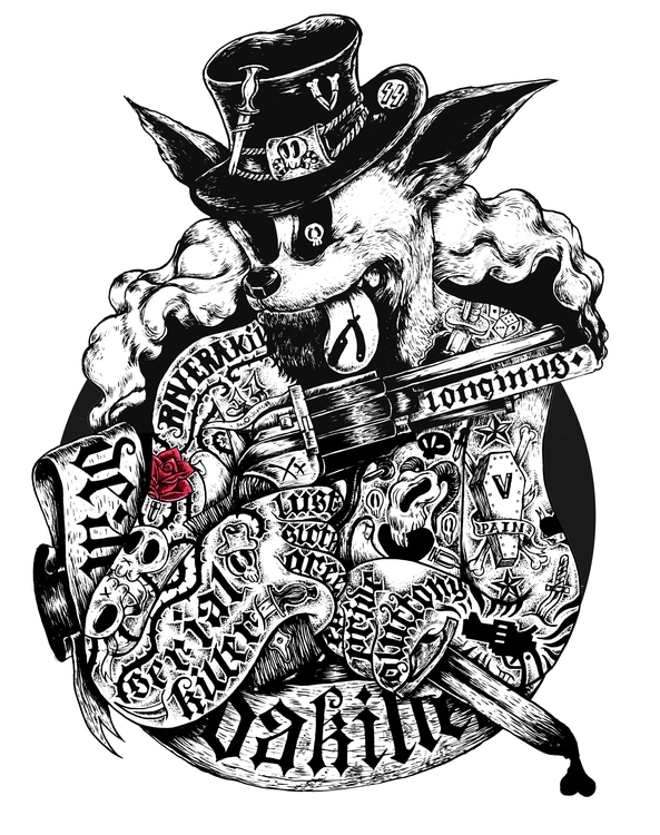 da killer dog - typography, illustration - thanathan | ello