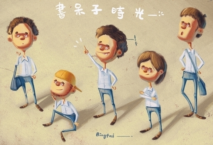 Friends - friends, students, illustration - bingtai | ello